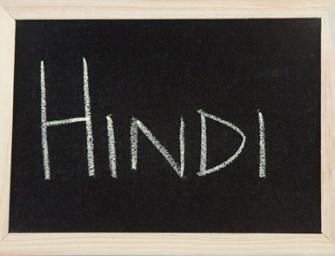 Learning Hindi Through Nursery Rhymes