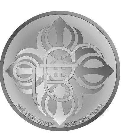 vaisakhi coin