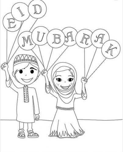eid book