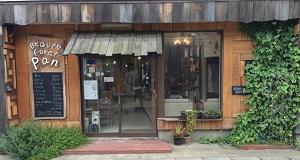 福島市美容院ボテフォレパン