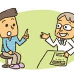 膠原病は国の難病指定対象か?補助金申請方法も紹介!