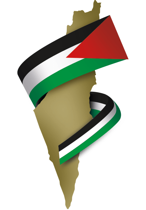 An Alternative Path for a Free Palestine by Khaled Barakat