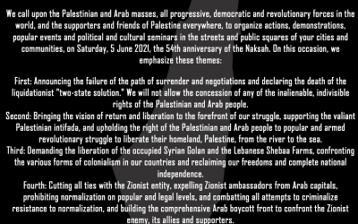 Call to Action 5 June: Correct the compass of struggle towards Jerusalem and all of Palestine!