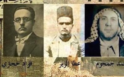 """في ذكرى شهداء """"الثلاثاء الحمراء""""  — من ثورة البراق 1929 إلى انتفاضة القدس 2021"""