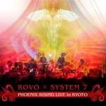 LIVE音源リリース  ROVO × SYSTEM 7