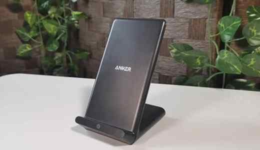 【Anker PowerWave 10 Stand(改善版) レビュー】便利だけど充電が遅いかな?