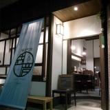 ゲストハウス界音(かいね)|福岡のゲストハウス巡りvol.1