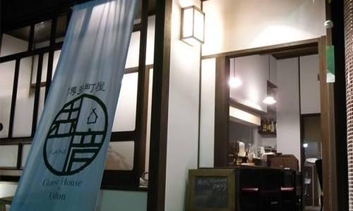 ゲストハウス界音(かいね) 福岡のゲストハウス巡りvol.1