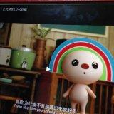 セブンイレブン公式キャラクター|台湾のオープンちゃん