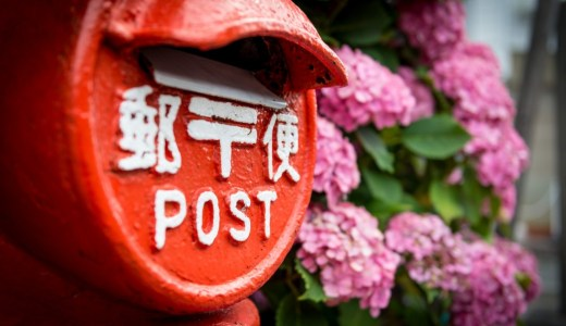 外国人の友達に荷物を送る方法|送り方や料金、住所の書き方を解説