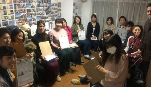 留学行きたい人のための留学準備の英会話に初参加してきた。
