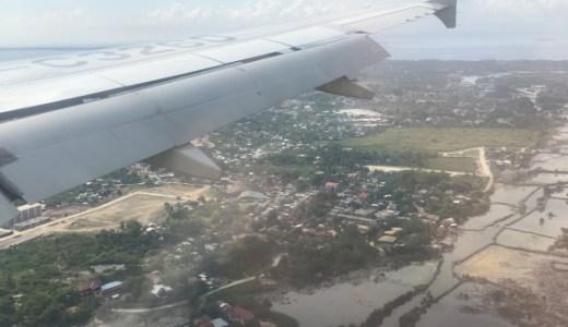 フィリピンが楽しい!留学前に前乗りして旅行中、2日目。