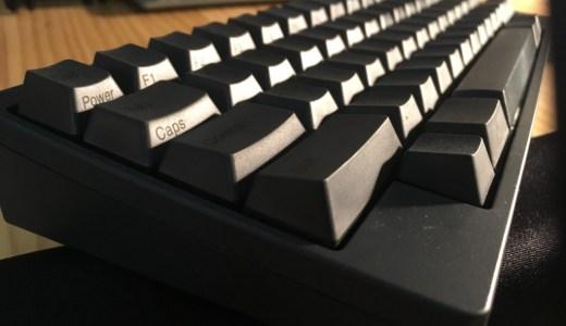 キーボード「HHKB BT」に変えたら仕事のパソコン作業が楽しくなった