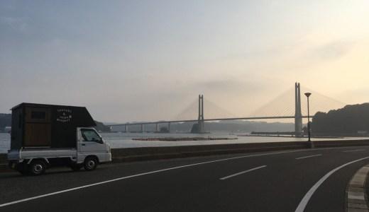 佐賀県唐津市 呼子町「加部島」と福岡の2拠点生活始めます!