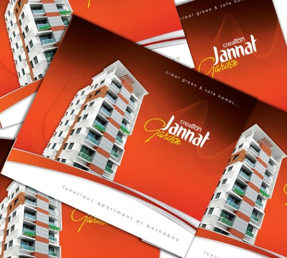 How To Design A Good Brochure