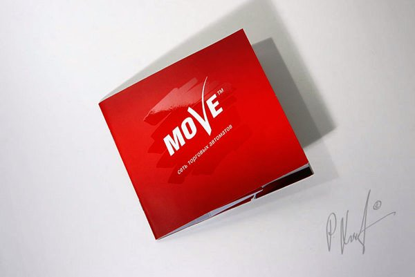 Contoh Desain Brosur Pop Up 3D Kreatif Atraktif - Desain Brosur Pop Up - Booklet for Vending Company 2
