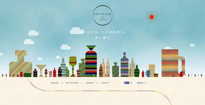 Desain-Website-Jepang-Inspiratif-Chitazen