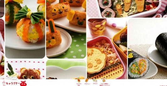 Desain-Website-Jepang-Inspiratif-Kewpie