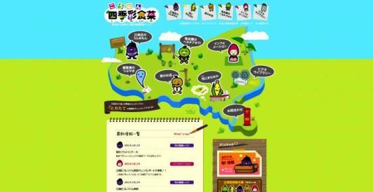 Desain-Website-Jepang-Inspiratif-Konanku