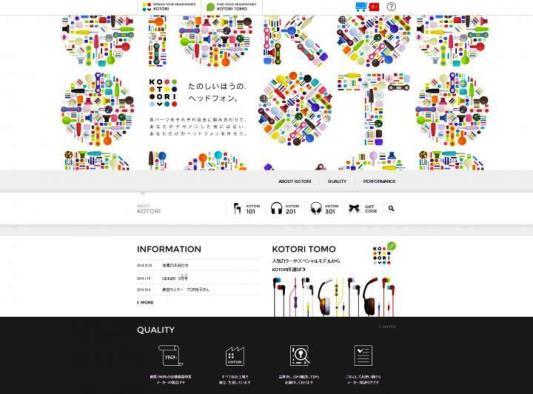 Desain-Website-Jepang-Inspiratif-Kotori