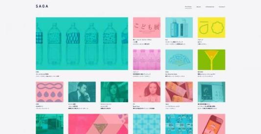 Desain-Website-Jepang-Inspiratif-Saga