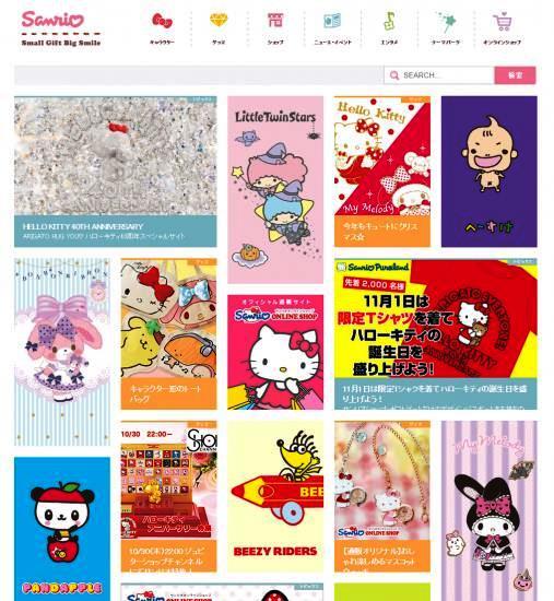 Desain-Website-Jepang-Inspiratif-Sanrio