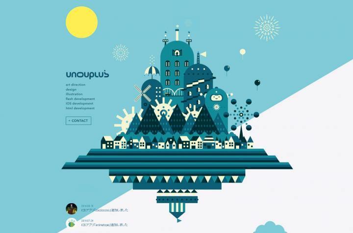 Desain-Website-Jepang-Inspiratif-Unouplus