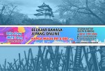 Kursus Bahasa Jepang Online di Tengah Pandemi Corona
