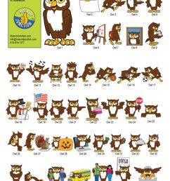 owl mascot clip art standard set [ 791 x 1024 Pixel ]
