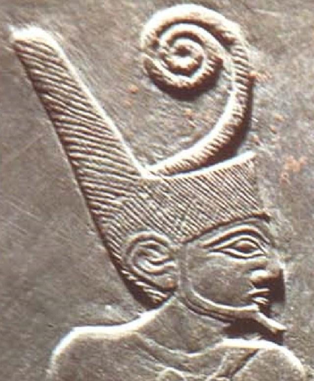 Palette of King Narmer