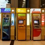 なぜ?三菱東京UFJ銀行がコンビニATMを有料化|店舗ATMは無料の時間帯延長