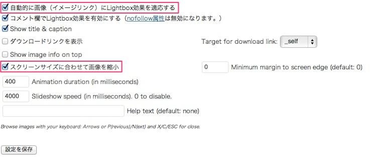 20131008jQuery Lightbox01