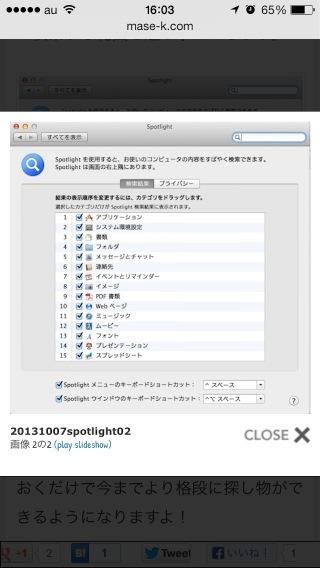 20131008jQuery Lightbox04