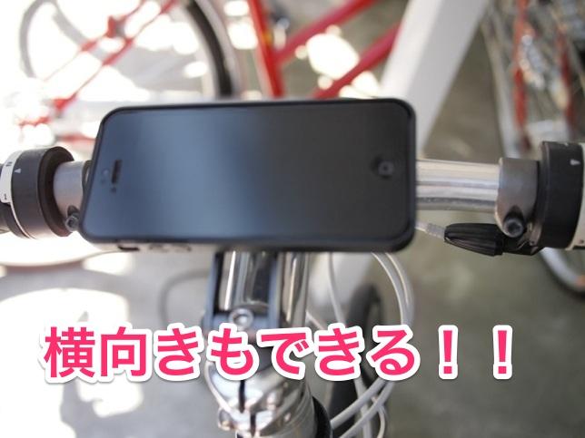 20131108_ridecase12