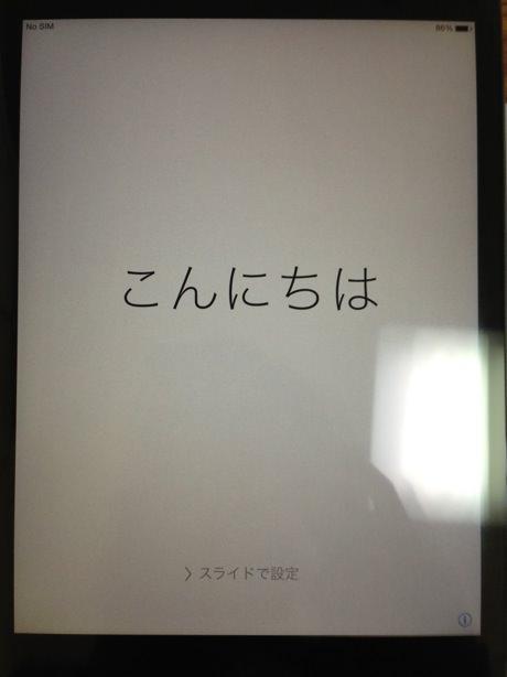 20131226_iPad_mini_Retina_sim_free11