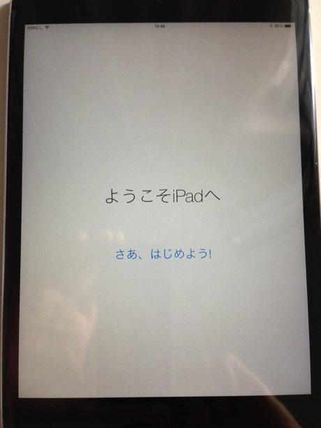 20131226_iPad_mini_Retina_sim_free12
