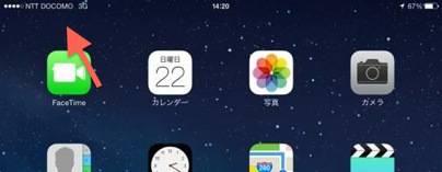 20131230 Biglobe_sim13