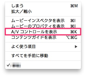 20140301_QuickTimePlayer02