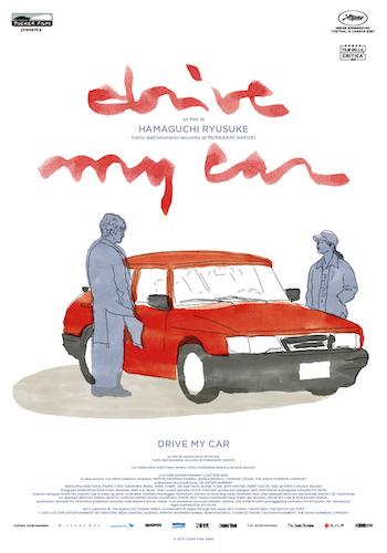 Drive My Car - Poster film