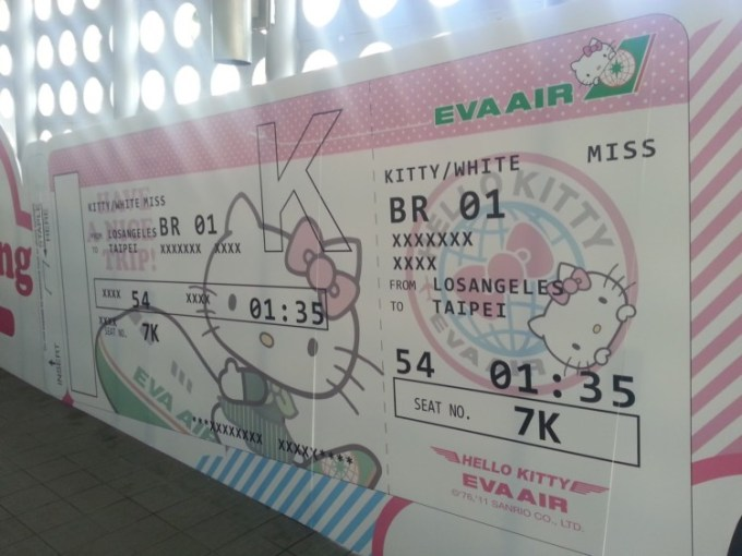 Boarding Pass Eva Air Ukuran Raksasa