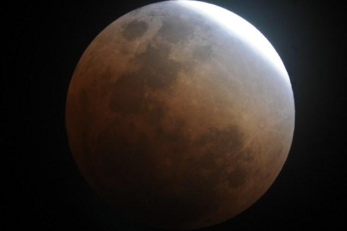 Gerhana Bulan di Jepang