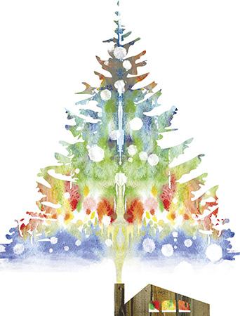 Smoke Christmas Tree Watercolor Holiday Card By Masha D
