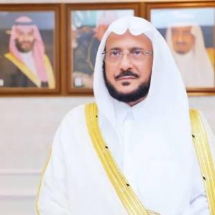 وزير الشؤون الإسلامية: أذان صلاة العشاء في موعده دون تأخير