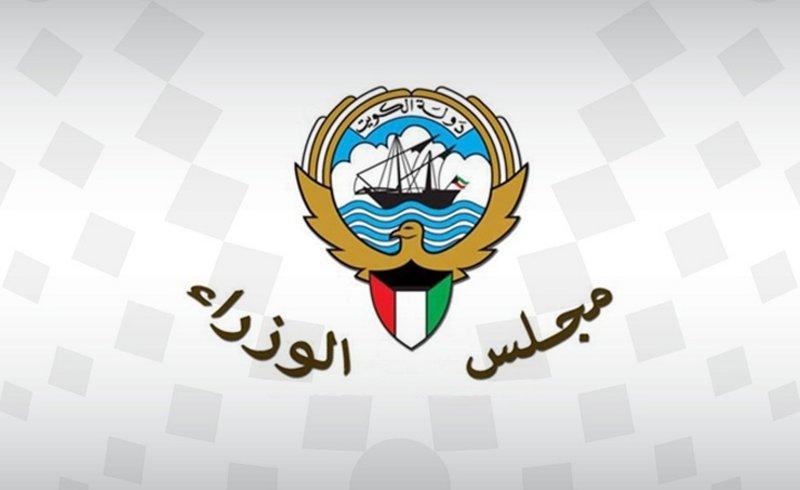 الكويت تفرض حظر تجوال جزئيًّا من الـ5 مساءً إلى الـ4 صباحًا