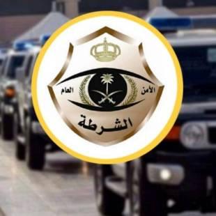 شرطة تبوك: القبض على مثير البلبلة بتسجيلاته عن كورونا