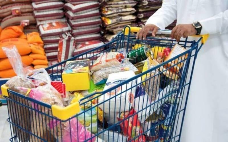 """""""التجارة"""": 46% من المخالفات مغالاة في الأسعار"""