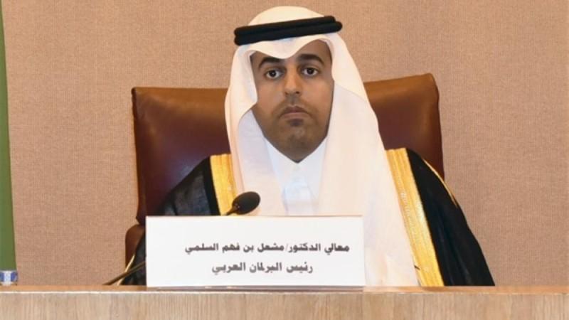 """البرلمان العربي : المملكة تقود الجهود الدولية لمواجهة """"كورونا"""""""