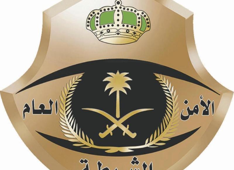 ضبط مواطنين انتحلا صفة رجال الأمن وسلبا المارة بالرياض