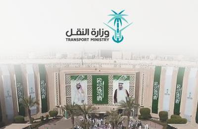"""""""النقل"""": نحرص على تسهيل حركة الشحن وضمان تدفق السلع والبضائع"""