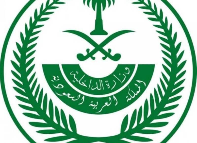 منع التجول على مدار 24 ساعة يوميًا في الرياض وتبوك والدمام والظهران والهفوف